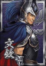 Wen Qin (DWB)