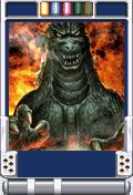 Godzilla91