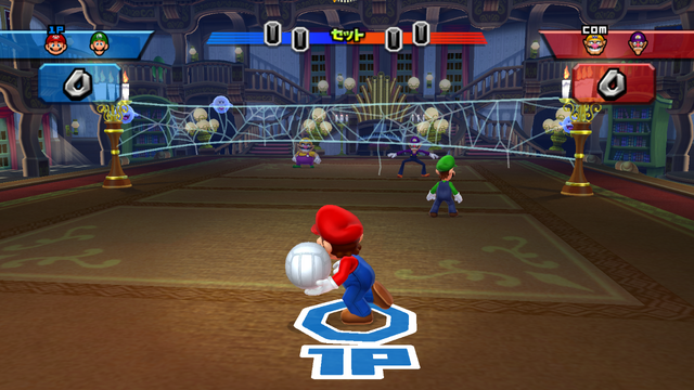 File:Mario volleyball.png