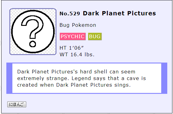 File:Dark Planet Pictures's Pokedex - Anything-Goes Pokedex.png