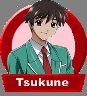 File:TsukuneSelection.png