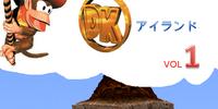 DK Island (manga)