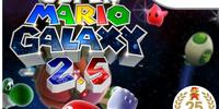 Super Mario Galaxy 2.5
