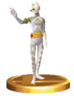 GhirahimTrophySSBClashed