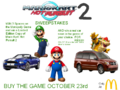 Thumbnail for version as of 18:50, October 14, 2012