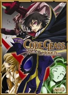 File:Code Geass1.png