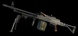 FC3 cutout machinegun pkm