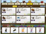 China FV decorations 10