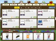 China FV farm clothes 2