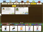 China FV farm aides 9