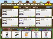 China FV farm clothes 7