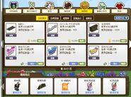 China FV decorations 20