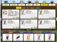 China FV farm aides 6