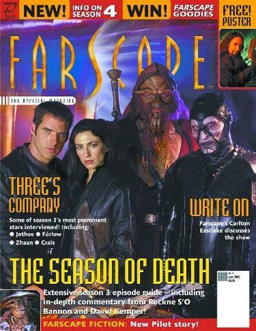 File:Magazine 7.jpg