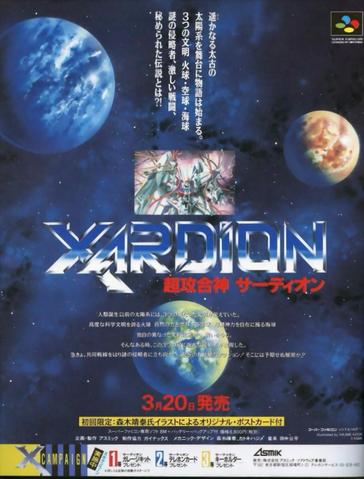 File:Xardion BornThdIcAAkQKx.png