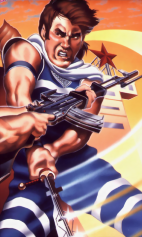 File:Strider - Strider Hiryu as he appears NES Front Cover Art.png
