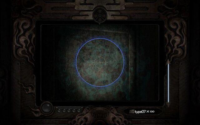 File:Fatal Frame IV viewfinder blue1.jpg