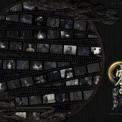 Promotional wallpaper showing a collage of in-game scenes.