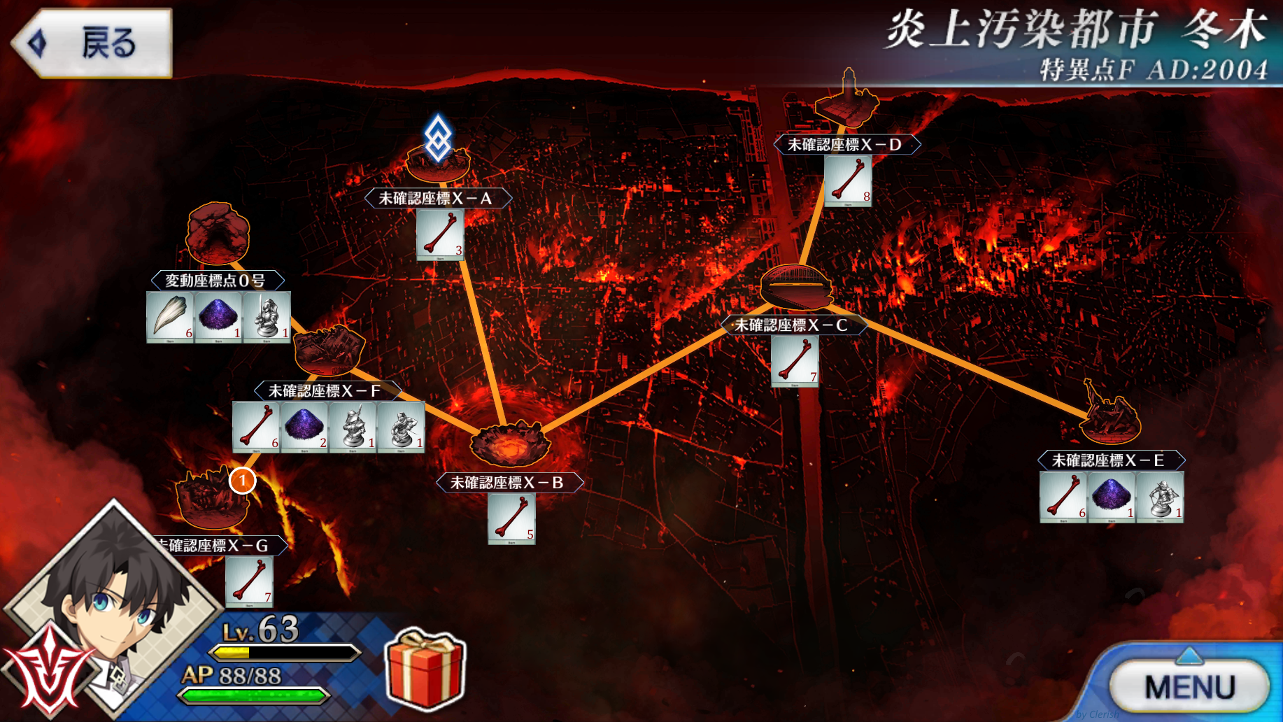 Image Fuyuki Ascension Item Map Png Fate Grand Order