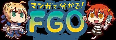 Manga De Wakaru