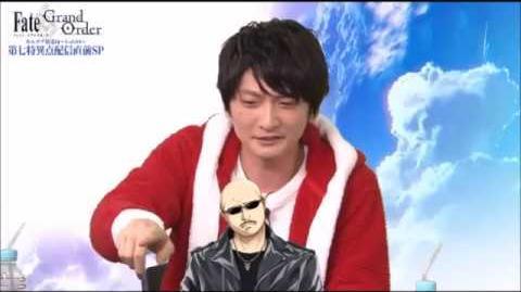 【FGO】カルデア放送局 Vol