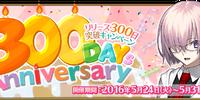 300 Days Anniversary