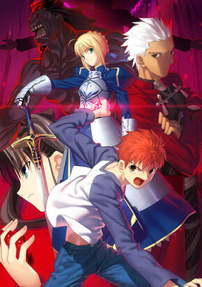 Fate stay night poster