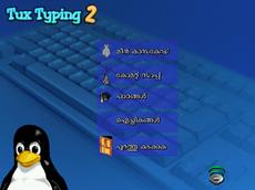 Tuxtype-1