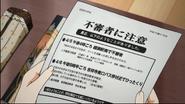 AnimeSS 01 062