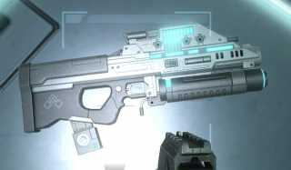 File:Type-12 Pulse Weapon Lying on the ground..jpg