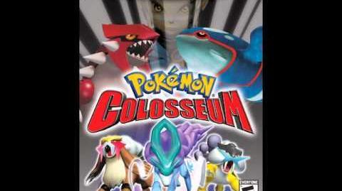 Pokemon- Colosseum- Trainers School- Music