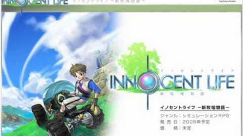 Innocent Life Soundtrack (イノセントライフ)
