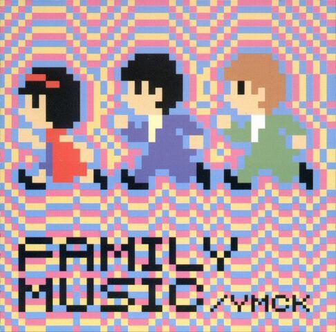 File:Family Music.jpeg