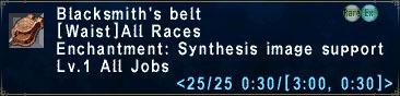 Blacksmith's belt