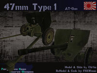 Type 1 47 mm AT gun