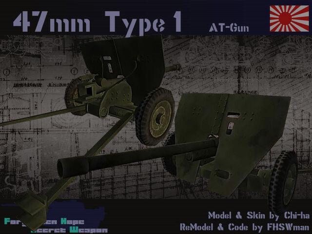 File:Type 1 47 mm AT gun.jpg