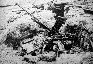 Type98 20mm