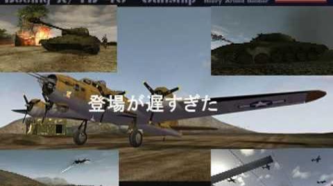 BF1942 Mod ''FHSW'' PV vol