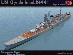 IJN Ōyodo