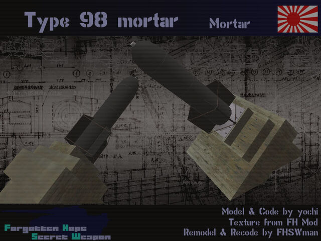 File:Type 98 320 mm Mortar.jpg