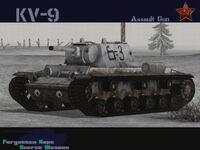 KV1-KV9
