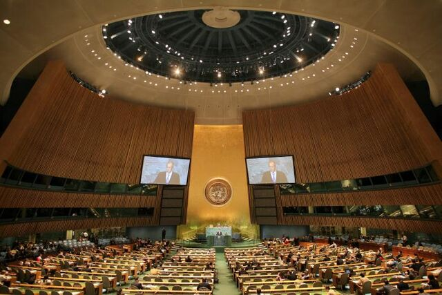 File:United-Nations.jpg