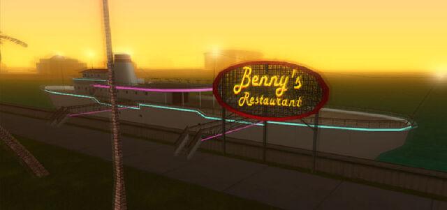 File:BennysRestaurant.jpg