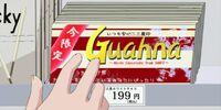 Guahna