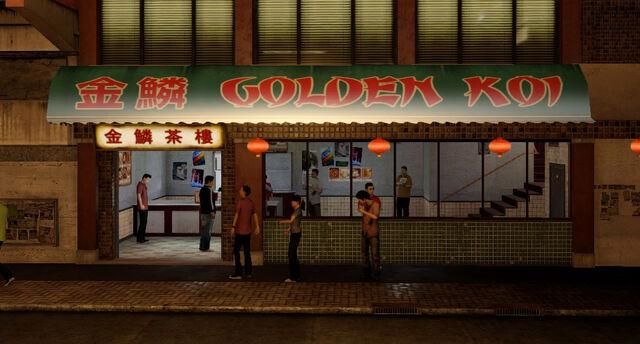 File:GoldenKoi.jpg