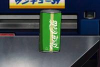 Koca-Cola