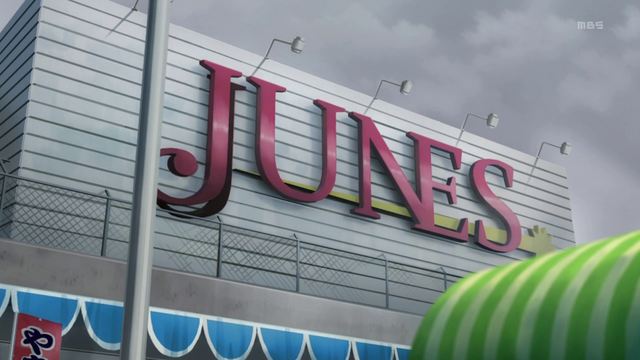 File:Junes.png