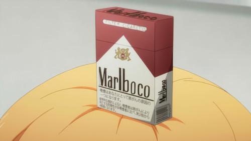 File:Marlboco.jpg