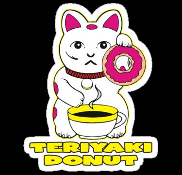 File:TeriyakiDonutLogo.png