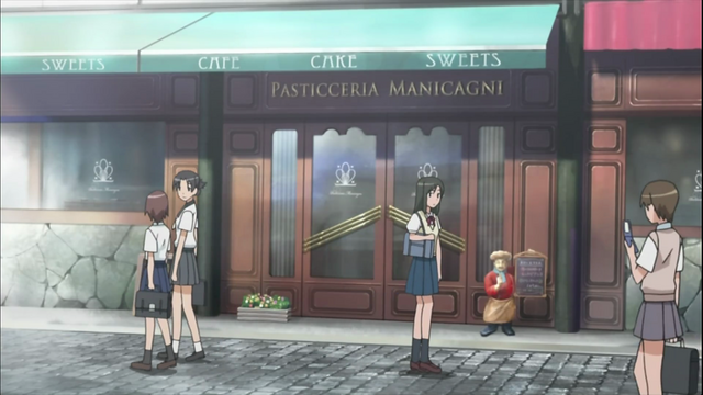 File:PasticceriaManicagni.png